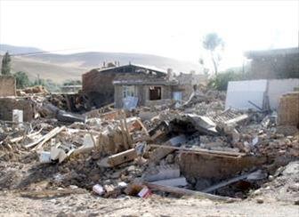 مجروح شدن ۵۰۰ نفر در زمین لرزه بوشهر