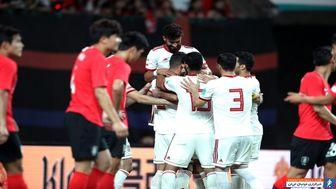 ورزشگاه آزادی «گورستان تیمهای مهمان»+ عکس