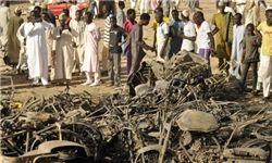۲۰ کشته درپی انفجار تروریستی در شمال نیجریه