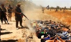 توقیف محموله سلاحهای اسرائیلی داعش