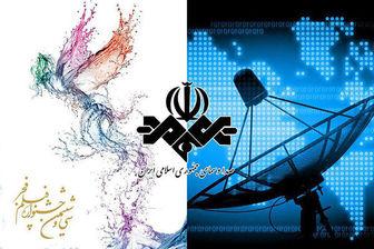 تدارک 4  برنامه تلویزیون برای جشنواره فجر
