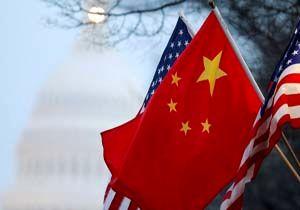 چین و آمریکا مذاکرات خود را از سر میگیرند