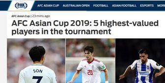 دو ایرانی در جمع گران ترین های جام ملتهای آسیا