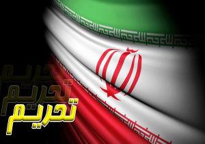 خشم عربستان از معافیت ۸ کشور از تحریم نفتی ایران