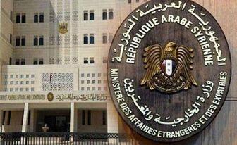 واکنش به سفر غیرقانونی هیئت آمریکایی به ادلب