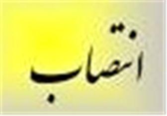 لیست انتصابات افشانی منتشر شد +جدول