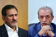نامه رئیس اتاق ایران به جهانگیری