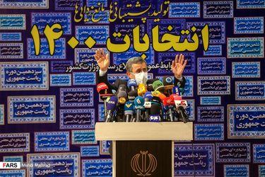 دومین روز ثبتنام انتخابات ۱۴۰۰