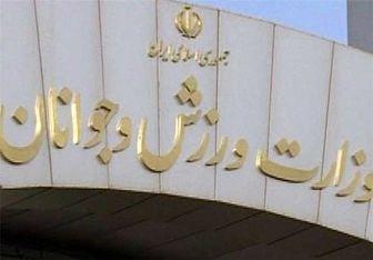 واکنش مکتوب روسای فدراسیونهای ورزشی ایران به نامه کمیته بینالمللی المپیک+ عکس