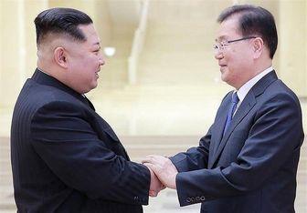 کره جنوبی هم کوتاه آمد