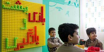 اجرای طرح اتاق بازی و یادگیری در 100 مدرسه تمام استانهای کشور