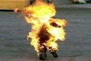 خودسوزی مردی که همسرش را آتش زد