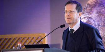 «اسحاق هرتزوگ» رئیس جدید رژیم صهیونیستی شد